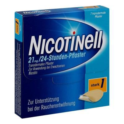 德国Nicotinell戒烟疗贴:帮您健康戒烟!