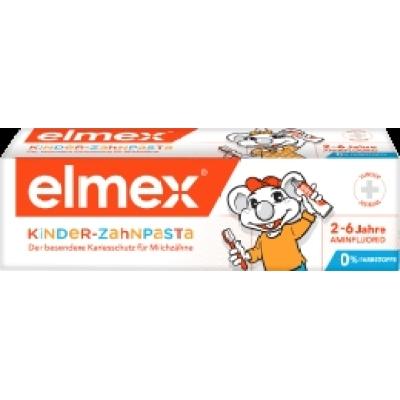 (22.98元/支)德国elmex含氟可食可吞咽防龋齿乳牙牙膏2-6岁×10支
